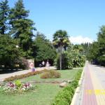 Лазаревское в сентябре - парк