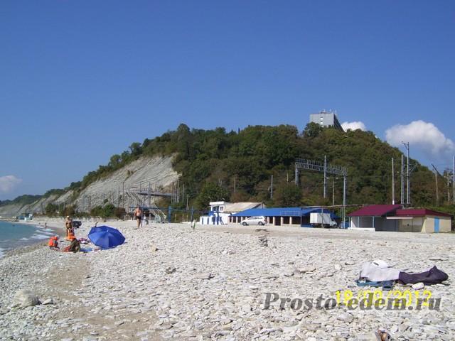 пляж около пансионата маяк