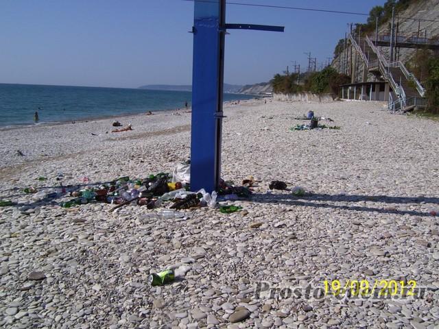 мусор на черном море
