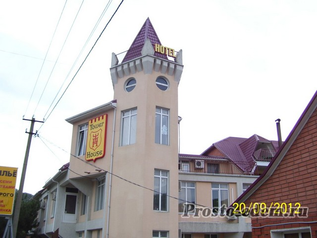 Отель Tower House в шепси