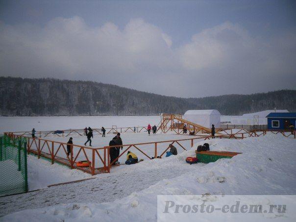 Каток на Павловке