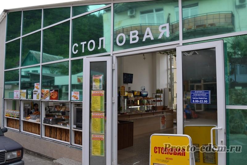 soloniki_lazarevskoe_19