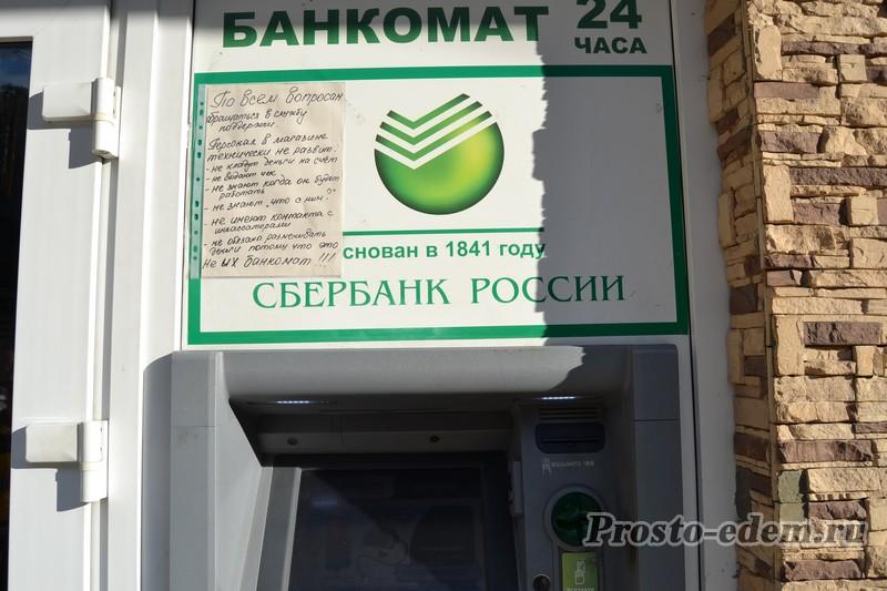 soloniki_lazarevskoe_22