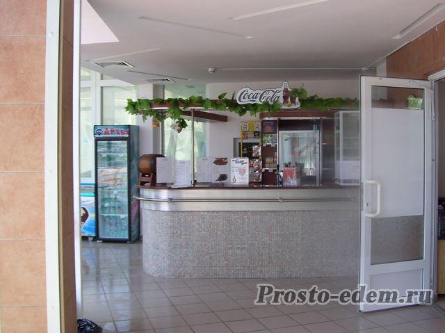 бар в аквапарке Абзаково