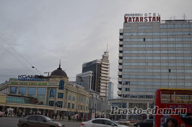 отель татарстан