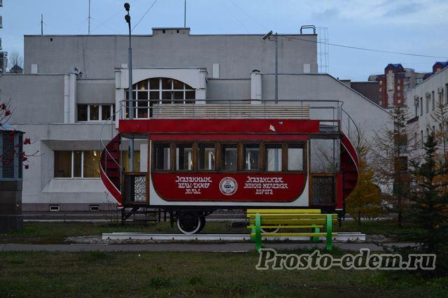 аллея трамваев в казани