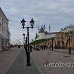 Кремль Баумана