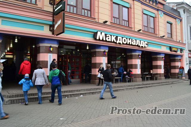 Макдональдс на баумана в Казани