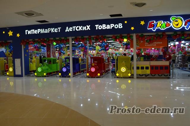 Вот такие интересные кассы-паровозики в детском супермаркете))