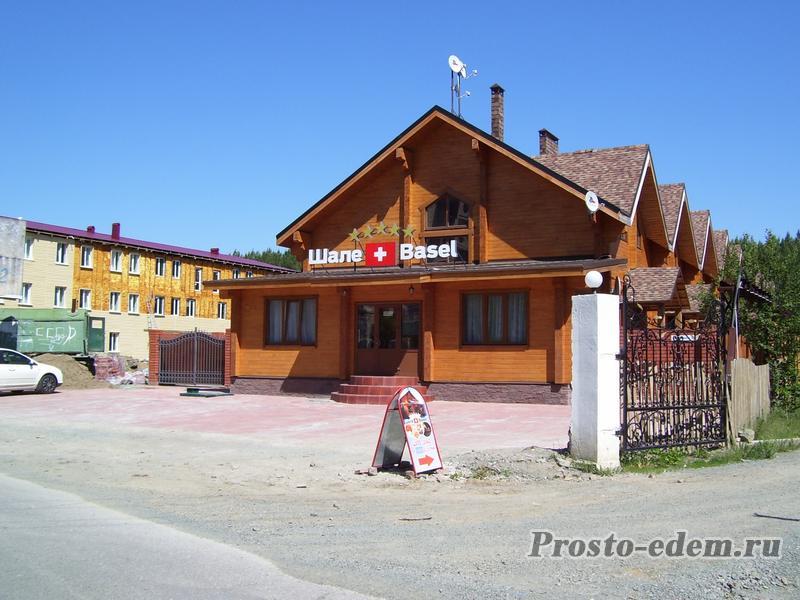 Шале BASEL в Абзаково