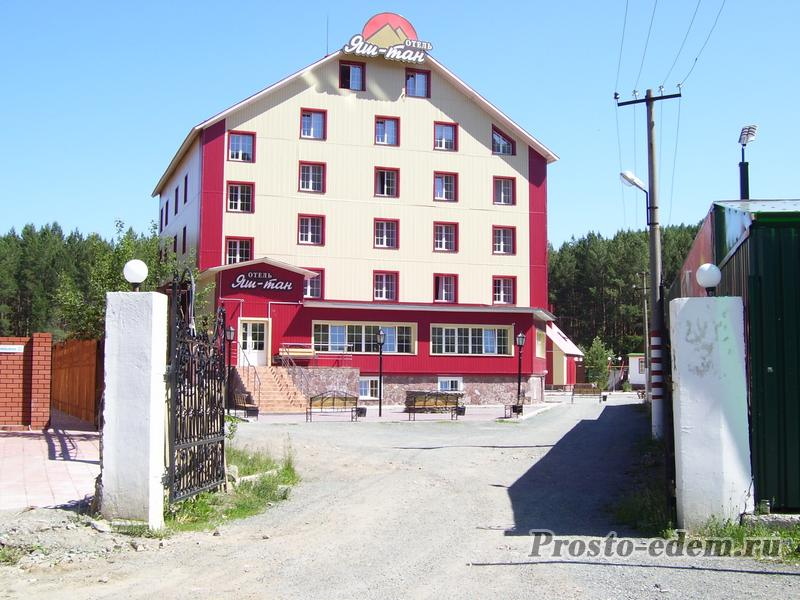 Гостиница Яш-Тан в Новоабзаково