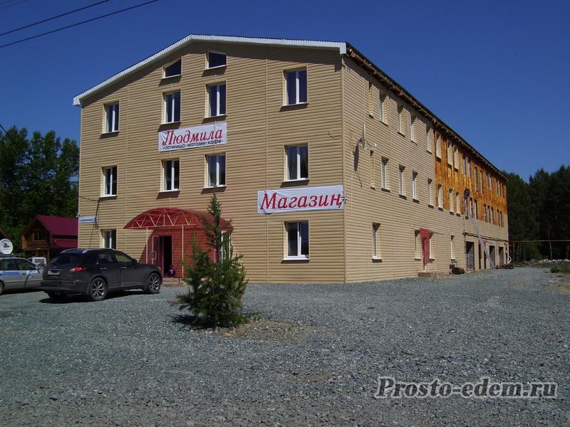Гостиница Людмила в абзаково фото