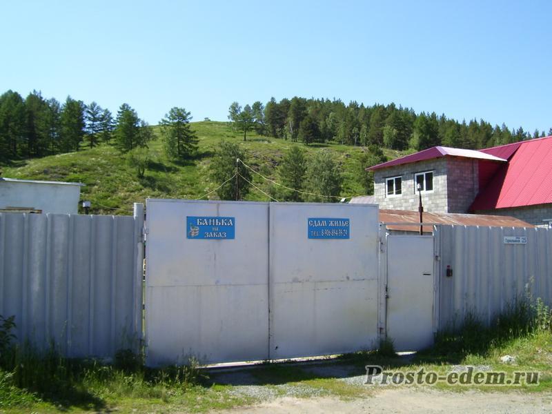Дом с баней в Новоабзаково