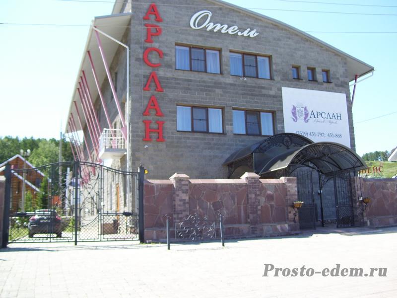 Гостиница Арслан в Абзаково