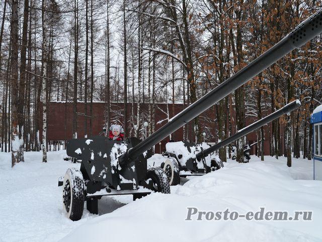 Выставка советской артиллерии