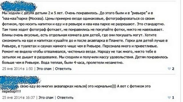 Otziv_poz