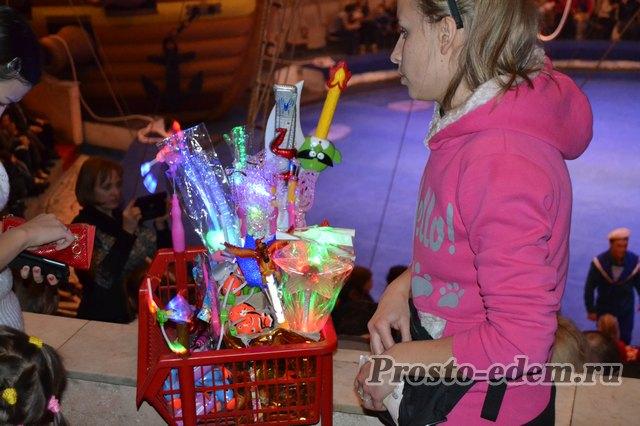 Продажа шариков и игрушек
