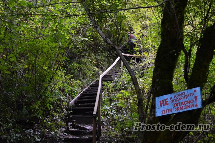 Лестница к водопаду Прхладный