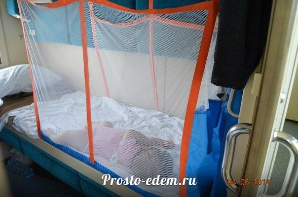 Манеж в поезд для ребенка