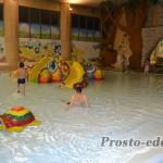 Детская зона в бариониксе