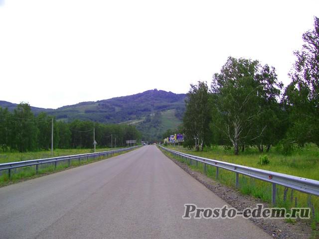 дорога на ГЛЦ