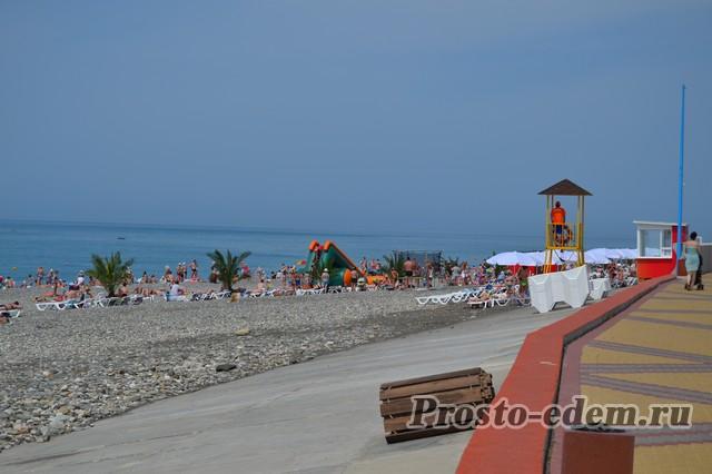 Пляж Бархатных Сезонов