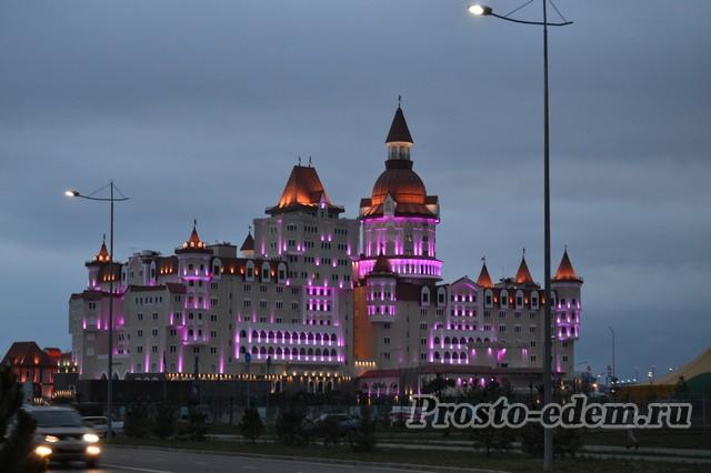 Отель Богатырь в Адлере