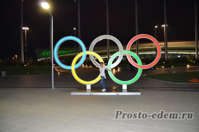 Ночью в Олимпийском парке