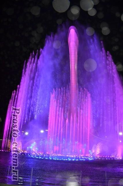 Поющие фонтаны в Олтимпийском парке