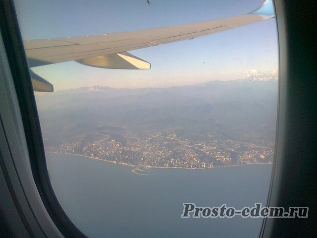 Краснодарский край под крылом самолета
