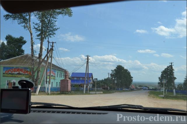 деревня Кальтовка фото