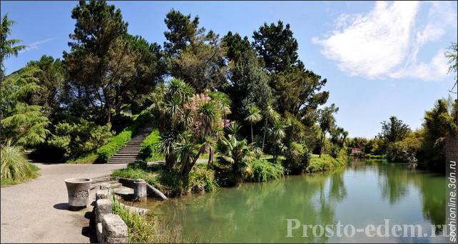 Парк Жжные Культуры в Адере