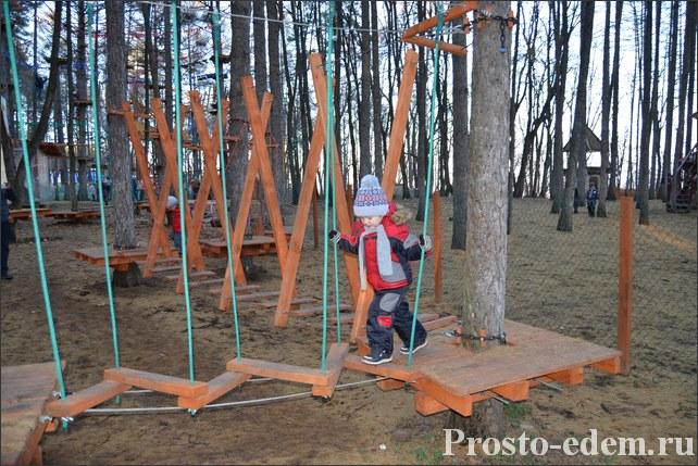 Детский веревочный парк