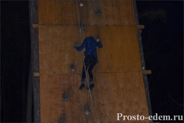 Последнее испытание - скалодром в Гамми
