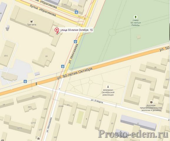 Квест Ловушка в уфе: адрес и карта проезда