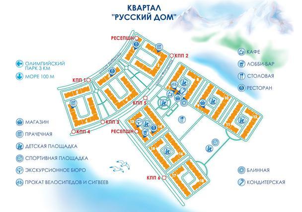 Квартал Русский Дом карта- схема