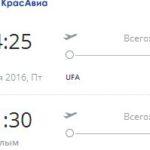 Дешевые билеты из Уфы в Когалым