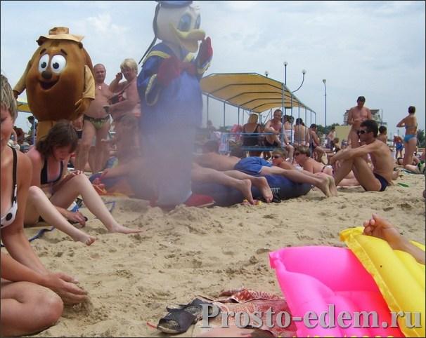 Песочный пляж Витязево