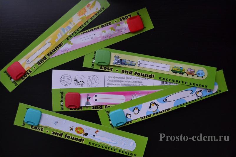 Идентификационный браслет для детей kids id