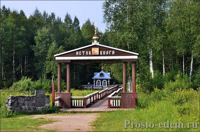 Исток Волги Тверская область