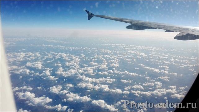 Под крылом самолета