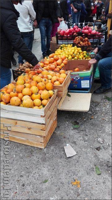 Абхазский рынок