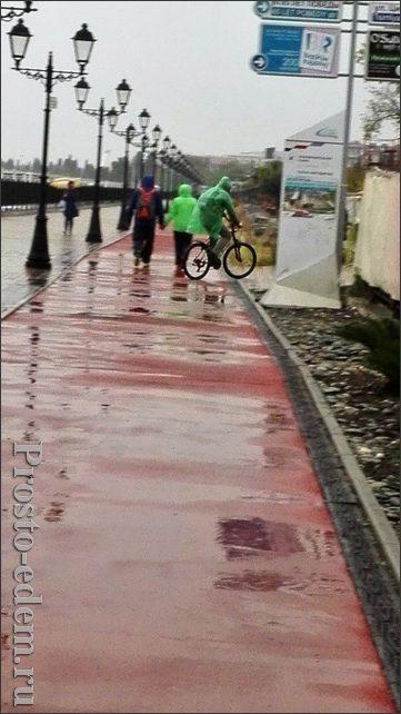 Олимпийская набережная в дождь