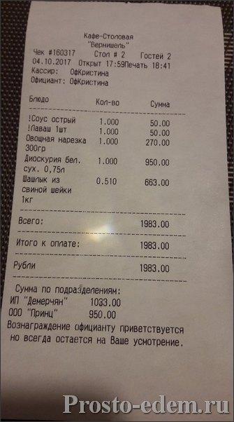 adler_stolovye05