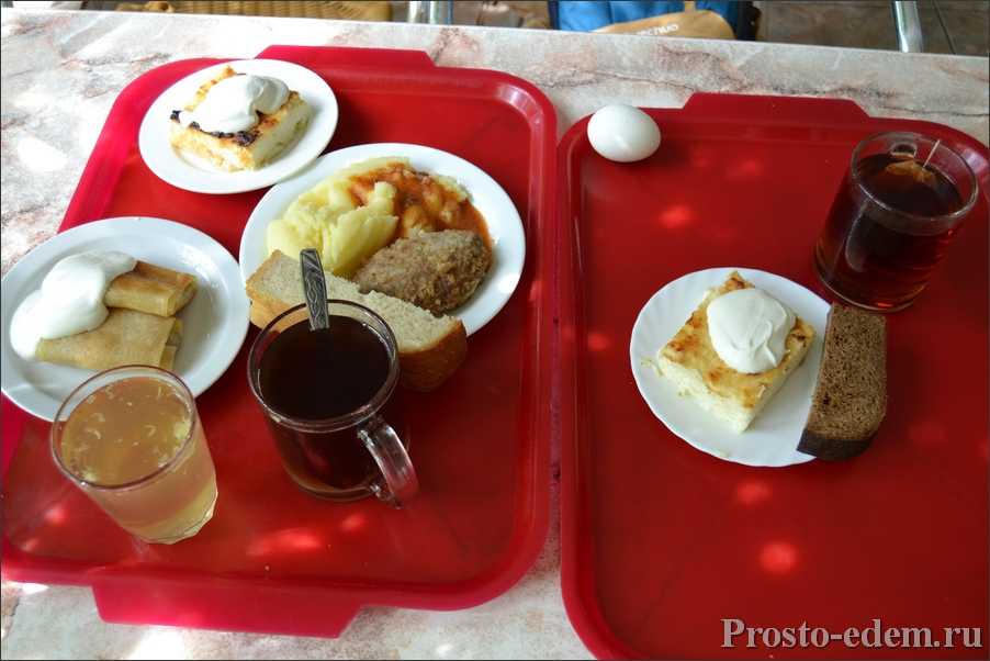 Обед в Бережке