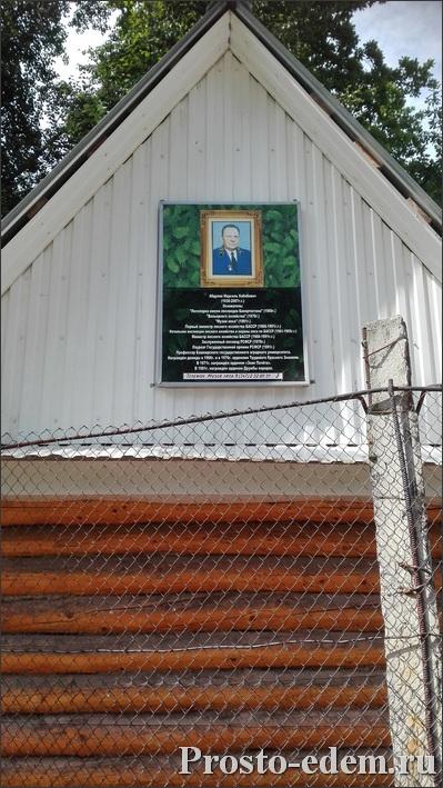 park-lesovodov-ufa23