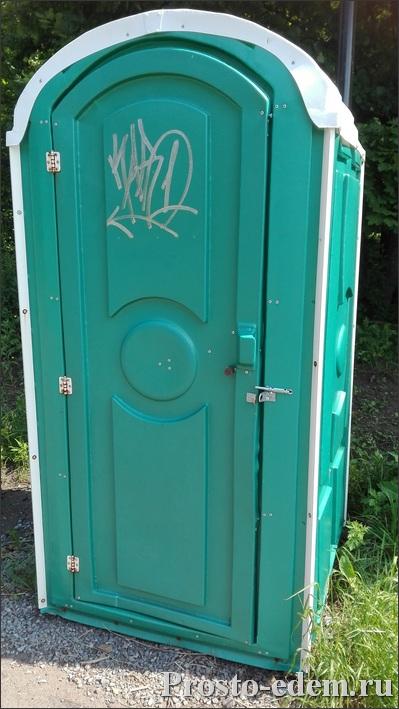 Туалет в Парке лесоводов Башкортостан