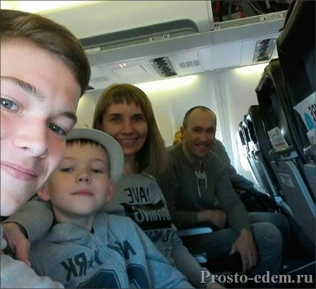 В самолете компании Азур