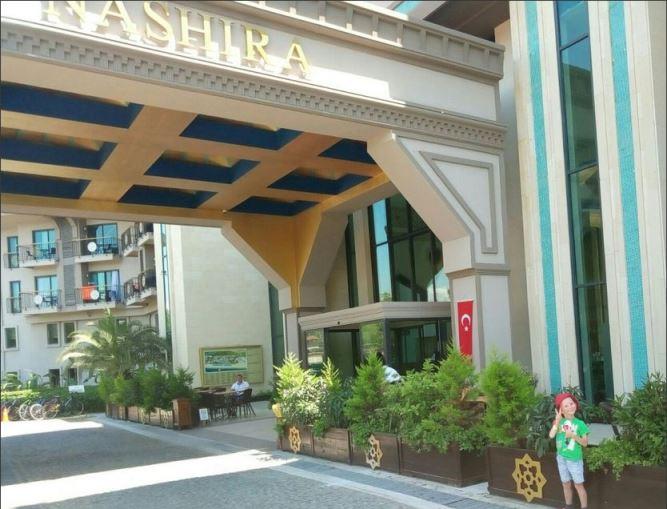 Отель Нашира в Сиде отзыв