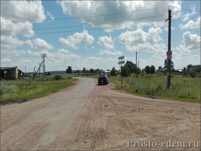 Дорога до Ильмурзино